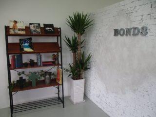 うるま市不動産会社BONDS