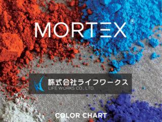 MORTEX[モールテックス]0015