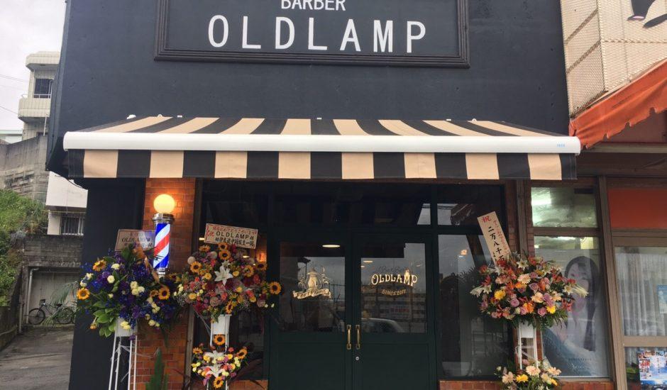 沖縄店舗リフォーム_OLDLAMP-001