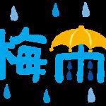 沖縄県のリフォーム事情(梅雨時期、台風時期)
