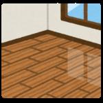 床材について(無垢材編)