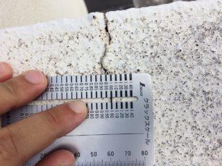 沖縄 リフォーム 塗装 施工事例0006_12
