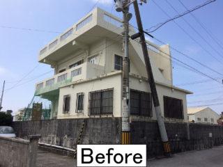沖縄 リフォーム 塗装 施工事例0006_7