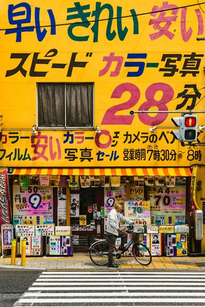 沖縄 リフォーム カンバン