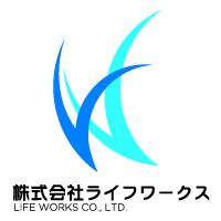 沖縄のリフォーム会社