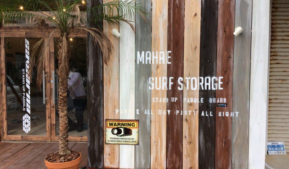 沖縄のリフォーム事例、店舗(ダイビングショップ)入り口