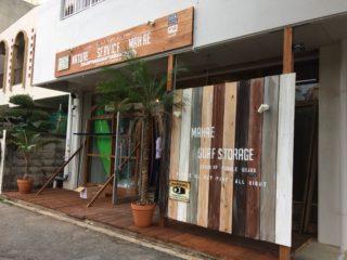 沖縄 リフォーム 店舗