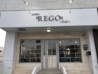 atelier-rego-hair_000