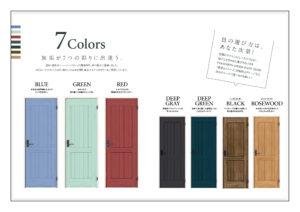 order_paint_door-02