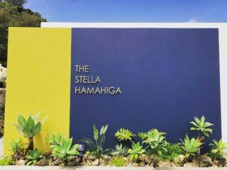 沖縄の外壁塗装事例_施設のコンセプトカラーで塗り分け