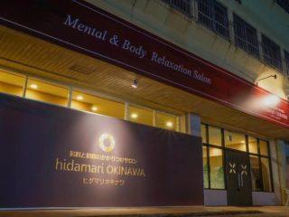 hidamari-okinawa-002